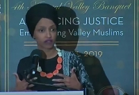 Stand with ILhan Omar